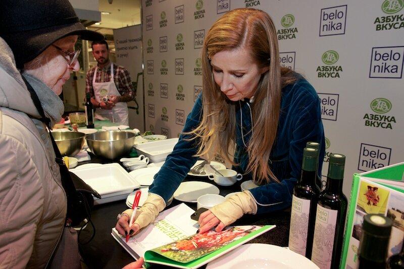 Автограф от Ники