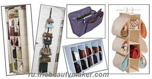 хранение сумок в путешествии