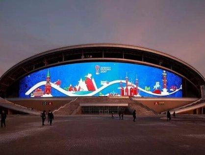 Туристическая Казань подготовила болельщикам Кубка конфедераций интересную программу