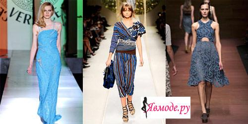 Модный цвет 2013 - синий