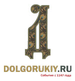 Долгорукий.ру – участник премии «Top 25 Diamond Companies&Persons» в номинации «Бренд года»