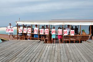 Александр Дедков утверждает, что «СПА - это и оздоровительные курорты, и красота, и туризм, и способ гостеприимства.