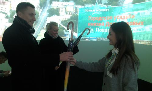 «Узнай Москву» на выставке «Электронная Москва»