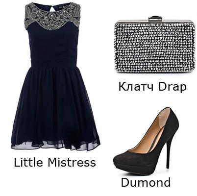 Маленькое черное платье - модная вещь 2014