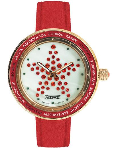 Часы от Наташи Водяновой