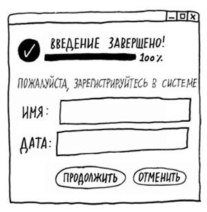 """""""1 страница в день"""" Адам Куртц"""