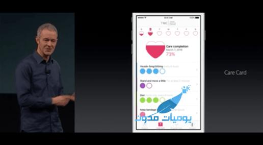 كل ما تريد معرفته عن مؤتمر Apple الأخير