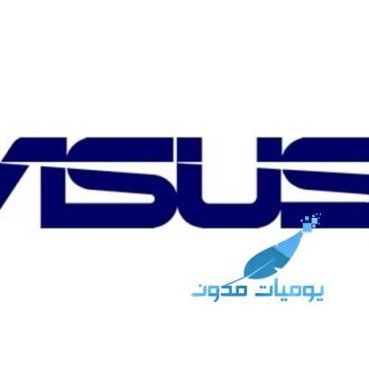 أسوس : Asus تطرح 3 هواتف ذكية بمواصفات عالية