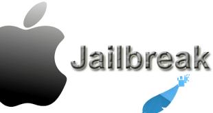 Jailbreaking الجيلبريك مفهوم طريقة مزايا على الآيفون