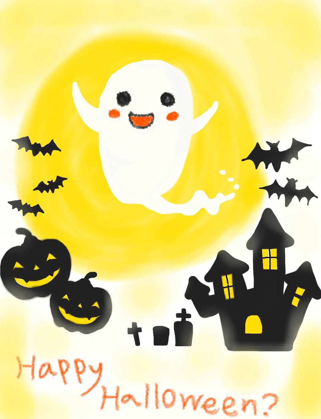 創作意欲を高めたくてお絵描きアプリで描いた「オバケとHappy Halloween?」