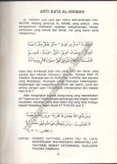 3. Arti Kata Al-Hikmah 1