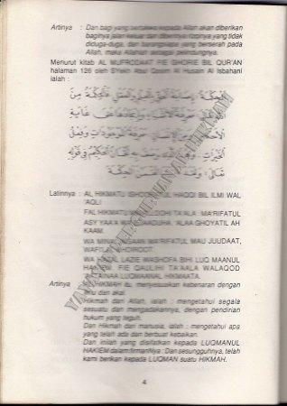 4. Arti Kata Al-Hikmah 2