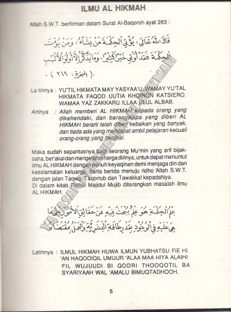 5. Ilmu Al-Hikmah 1