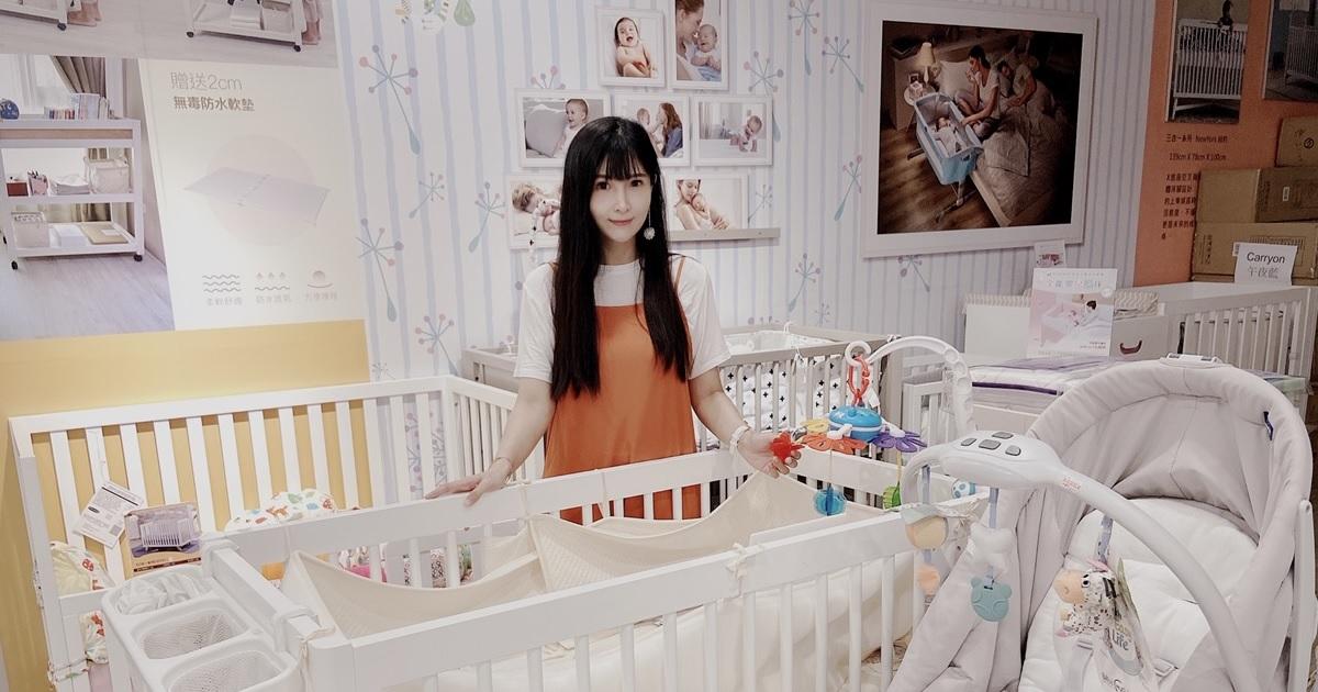 《好逛》雙北最大,什麼都有的精品婦嬰用品店 – 娃娃世界台北旗艦店