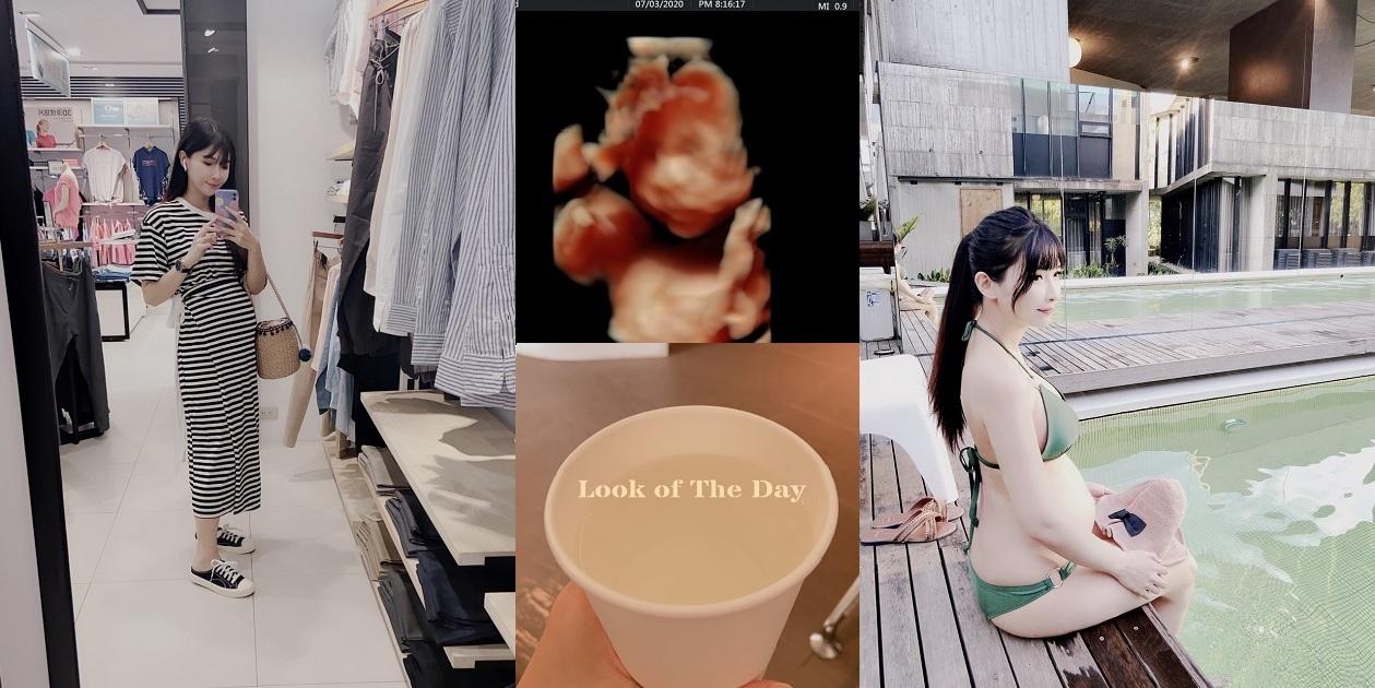 《懷孕》21-27週,高層次超音波、糖水大魔王、甜蜜的胎動