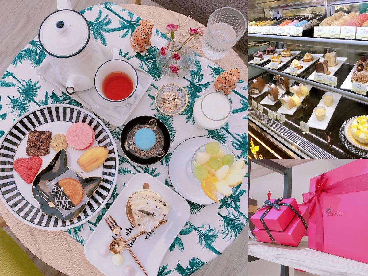 《好吃》美味又好拍的夢幻甜點午後饗宴 ⎯ JustSweet 甜庄