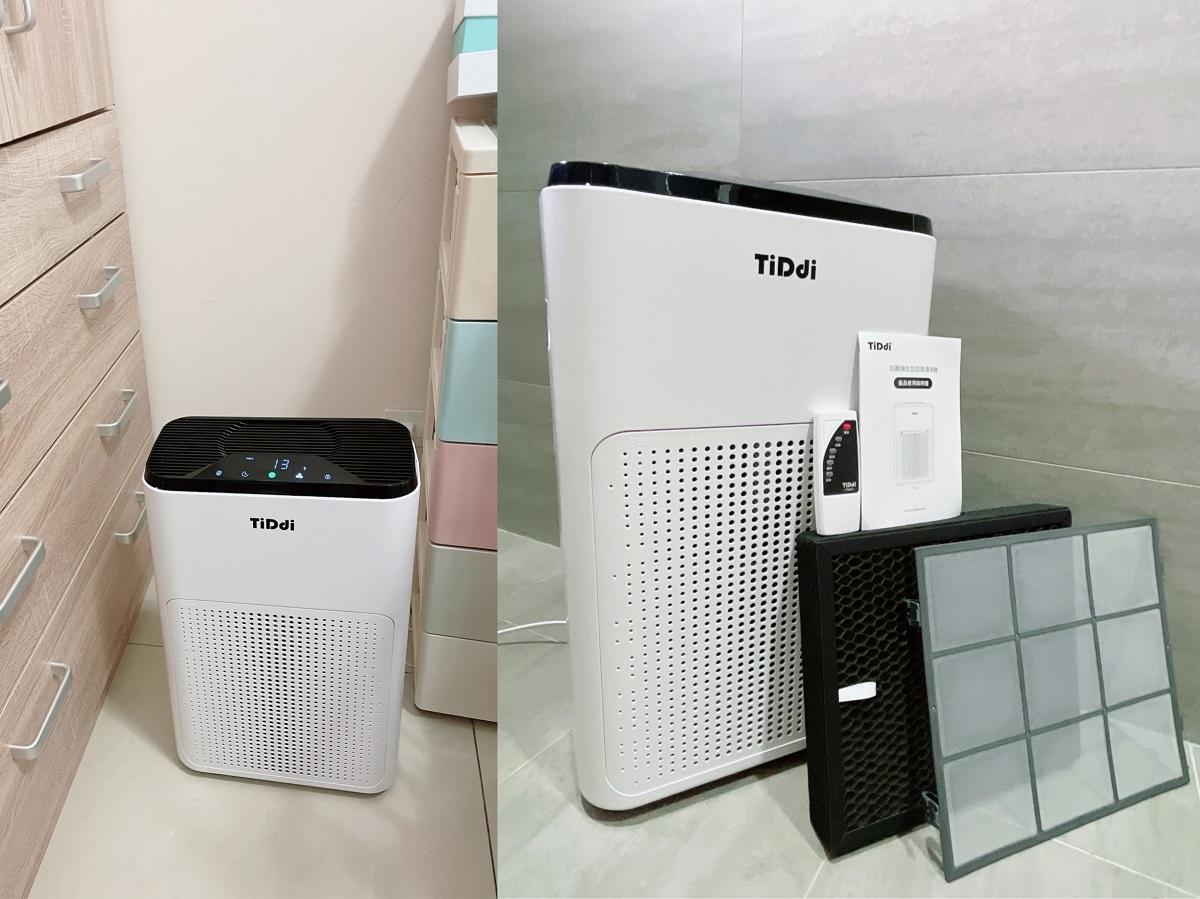 《居家》有寶寶/毛孩的家庭必備!TiDdi P360抗菌強化型空氣清淨機,跟空汙說掰掰
