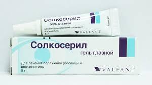 varicoză vobenzym