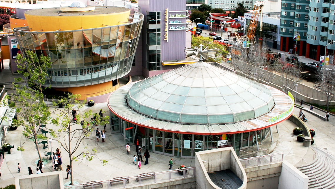 Photo of Carousel Plaza at Yerba Buena Gardens