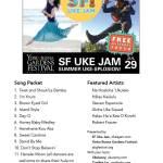 Uke-splosion Packet