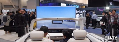 Hyundai Mobis Co., Ltd. Booth at CES 2016.