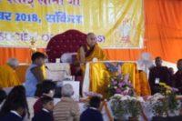 His Holiness the Dalai Lama Teaching at Sankisa on 3-5 December 2018