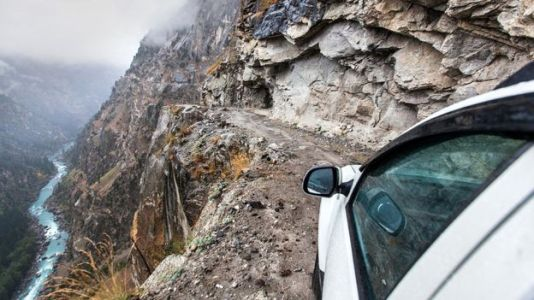 BBC - Travel - A perilous ride to a remote valley