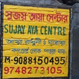 Best Aya Centre & Maid Services Agency in near Baguiati Joramandir