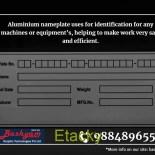 Metal Label Manufacturer - Bashyam