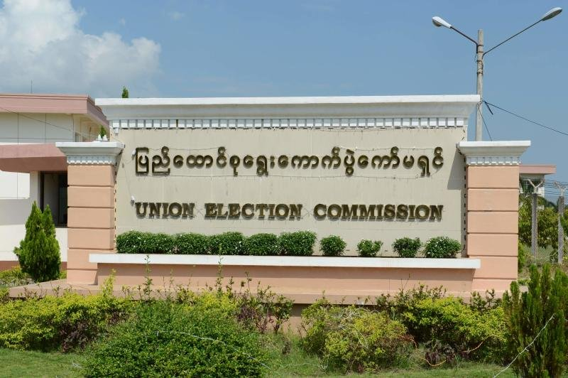 The Myanmar Election Commission cancels some towns from participating in the current election