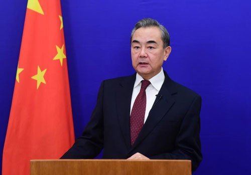 Wang Yi, the special representative of President Xi Jinping, delivered a speech at the special conference on the COVID-19 pandemic.