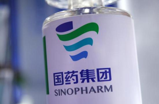 """U.S. media cite expert opinion as saying China's Sinopharm vaccine to prevent new coronary disease is """"extremely effective"""""""