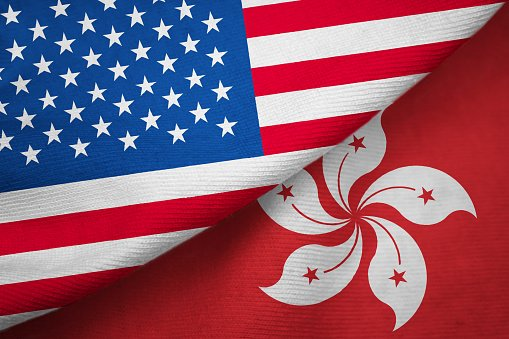 Office of the Ministry of Foreign Affairs in Hong Kong refutes the U.S. report on Hong Kong: a piece of paper