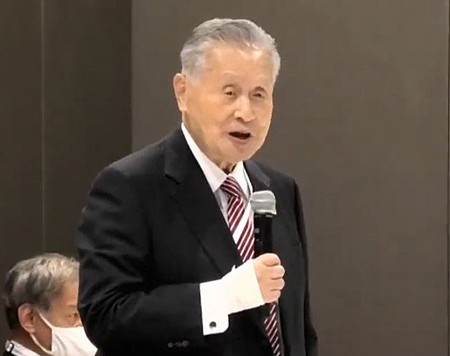 Hundreds of volunteers resigned after the chairman of the Tokyo Olympic Organizing Committee discriminated against women.