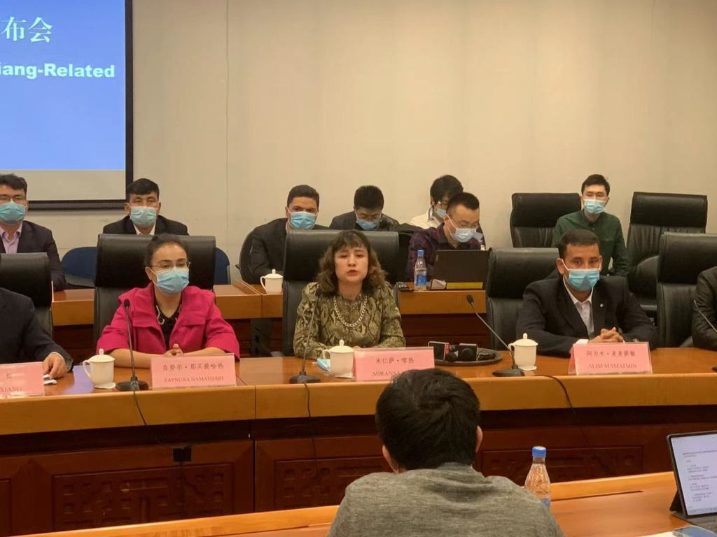 Xinjiang Education and Training Center Student: There is no forced sterilization