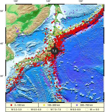 Tsunami Warning Center of the Ministry of Natural Resources: Japan's earthquake may trigger local tsunamis