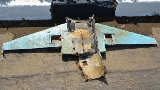 Saudi Arabia's multinational coalition announced the shooting down of a drone carrying explosives.