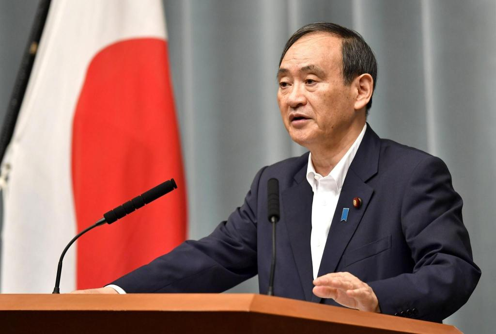 The Japanese government announced: Prime Minister Yoshihide Suga will visit the United States from April 15th to 18th
