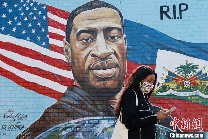 Floyd's death will be a year old, but the U.S. Police Reform Act has been slow