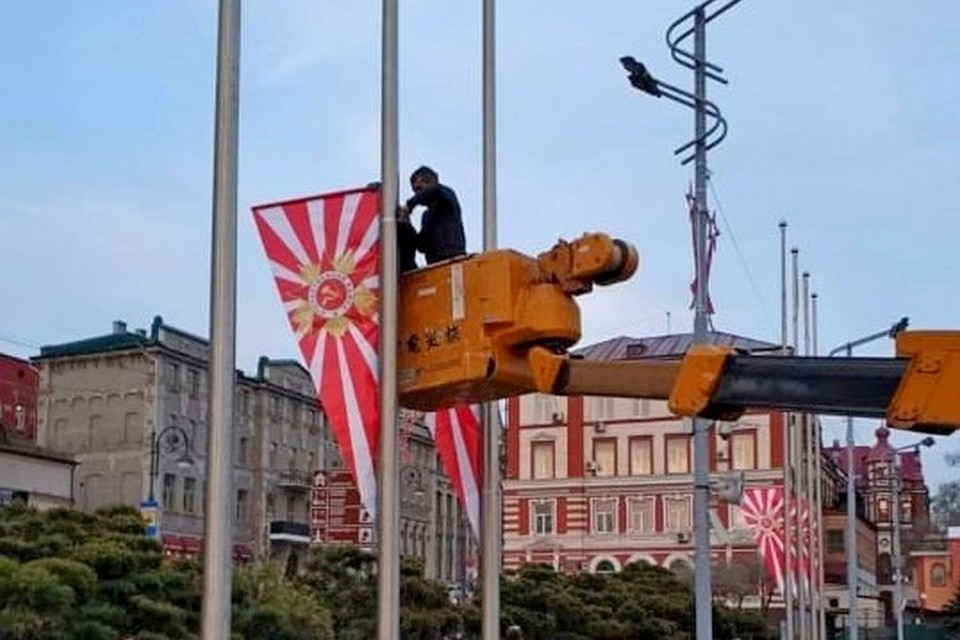 Residents of Vladivostok, Russia, have called for the Victory Day decorations to be replaced