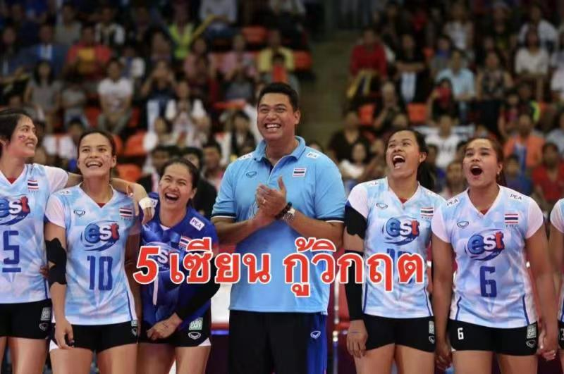 The women's volleyball team will replace the confirmed teammate Thai women's volleyball team will compete in the World Volleyball League