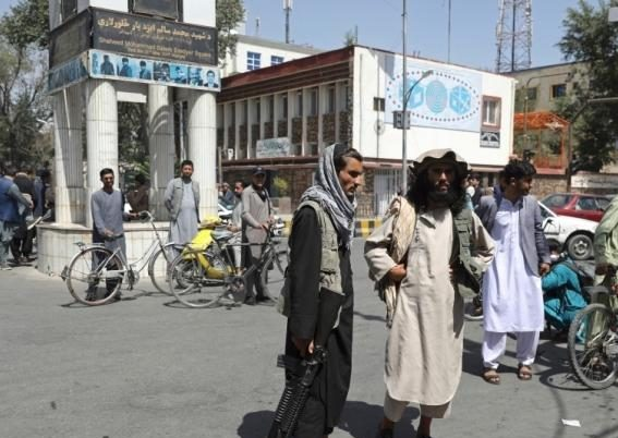 U.S. Freezes Afghan Government's Reserves at U.S. Banks