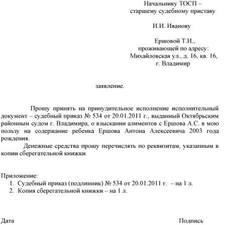 Статья 200 часть 1 ук рф