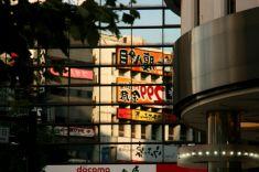Reflections Tokyo