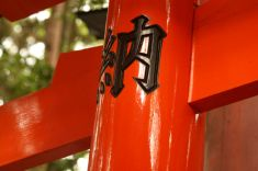 At Fushimi Inari Shrine