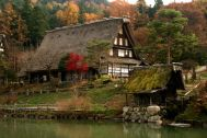 Hida Folk village - Paddy field pond