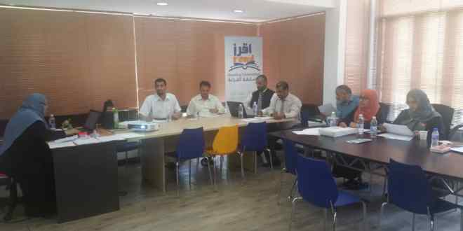 المجلس التعليمي اليمني بماليزيا