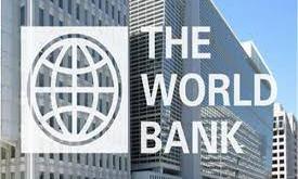 البنك الدولي يعلن