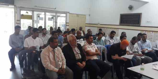 المدرسة اليمنية بولاية سلانجور