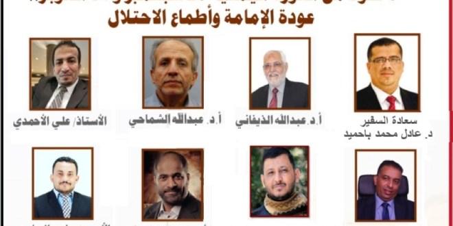 الجالية اليمنية بماليزيا تحتفي بثورتي سبتمبر وأكتوبر المجيذتين